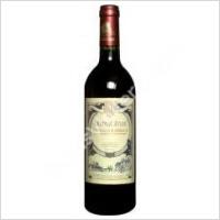 photo vin chateau julie