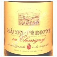 photo Cave De Lugny Macon-Peronne
