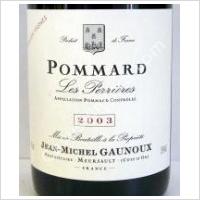 Jean-Michel Gaunoux Pommard Vieilles Vignes