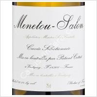 Cavusvinifera cuv e s lectionn e par patient cottat - Vin blanc menetou salon ...